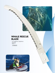 WHALE RESCUE BLADE(웨일 레스큐 블래이드)
